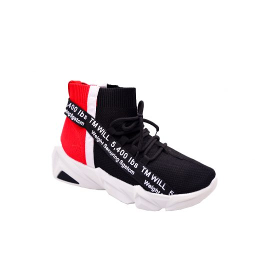 Citywalk SP202 Sports sneakers