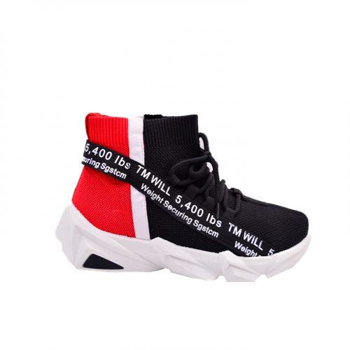 Citywalk SP202Sports sneakers 2