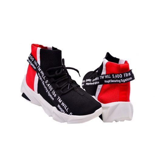 Citywalk SP202Sports sneakers